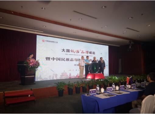 诚信建设铺就中国品牌国际之路