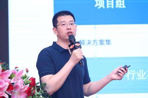 深度报道:企业中台芯应用,东软SaCaX行业云平台