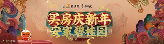 接在粵黔籍奮斗青年回家,貴州返鄉專列免費乘車名單公布