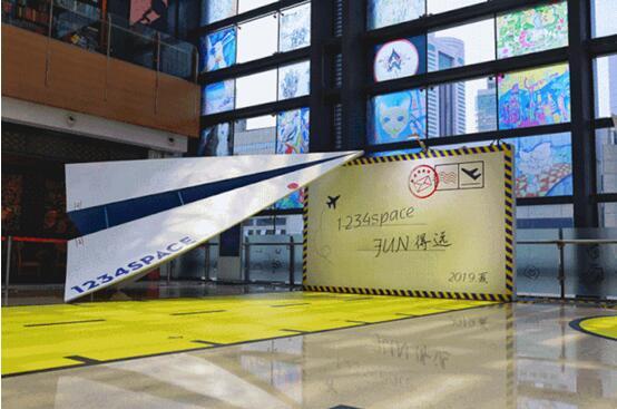 以小见大---回顾深圳东门1234 space商业设计
