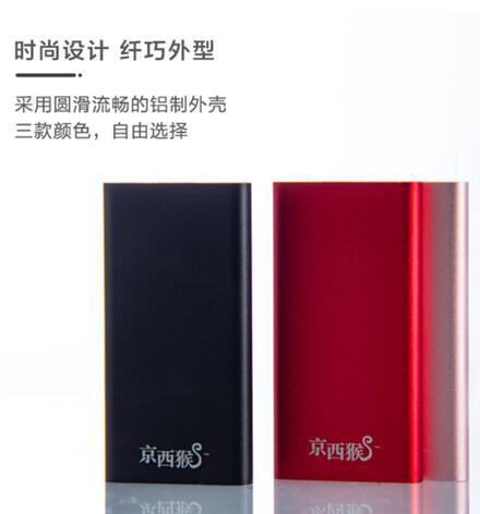 京西猴SSD固态硬盘