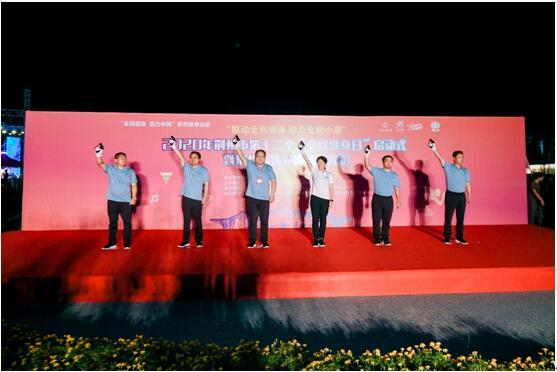 """健身热起来!荆州市第12个""""全民健身日""""活动启动"""