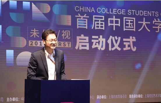 上海市教育委员会办公室主任、体育卫生艺术科普处处长丁力在启动仪式上致辞