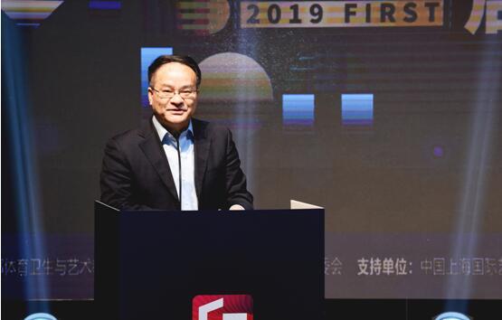 上海市教育委员会倪闽景副主任在启动仪式上致辞