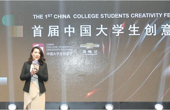 中国大学生创意节组委会刘子惠女士介绍本次大赛赛制