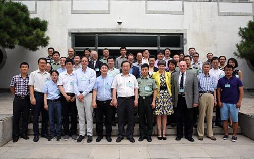 2017年香山会议