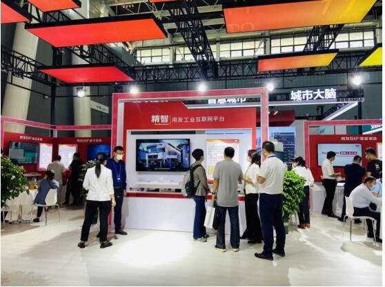 用友精智參加數博會,共話工業軟件及京津冀工業互聯網協同發展