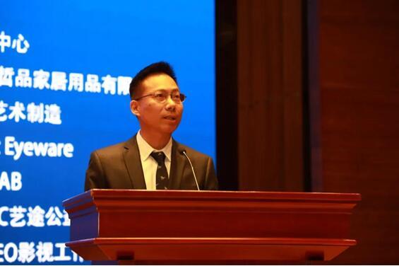 北京市东区儿童康复中心校长许建汪讲话