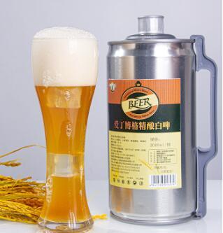 爱丁博格精酿白啤
