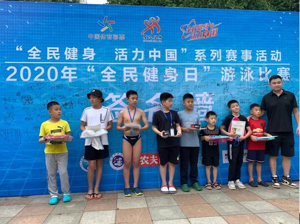"""2020年济南市""""全民健身日""""列入全国第十二届全民健身日主题活动"""