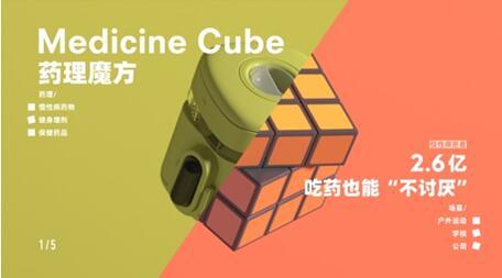 星球移民、食物网络、AR文创…中国大学生创意节脑洞绽放,梦创未来!