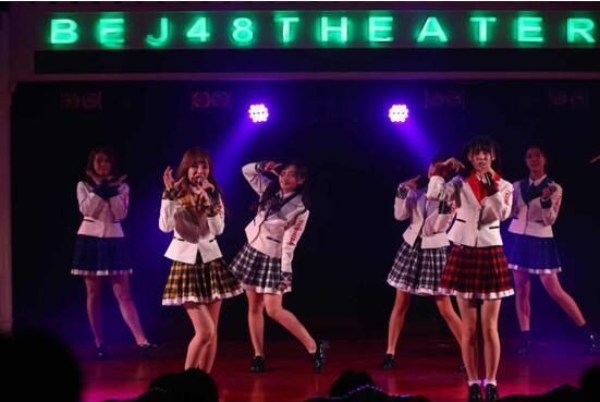 东芝 X BEJ48春季特别公演圆满落幕