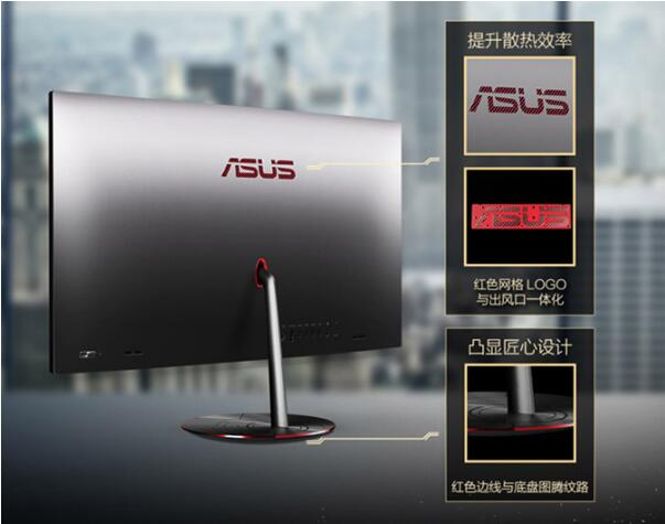 绅士格调 华硕傲世Z6000全面屏一体电脑畅爽游戏